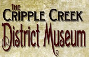 Disctict Museum